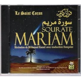 Coran: sourate MYRIAM (Ar/Fr)