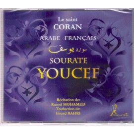 Coran: sourate YOUCEF (Ar/Fr)