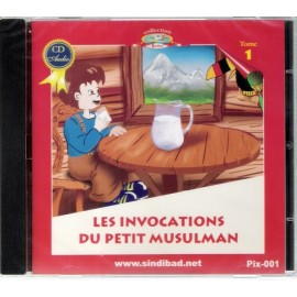 Les invocations du petit musulman (CD-Audio)