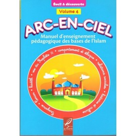 ARC-EN-CIEL (volume-4)