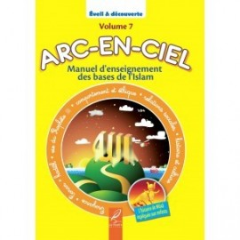 ARC-EN-CIEL (volume-7)