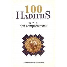 100 hadiths sur le comportement