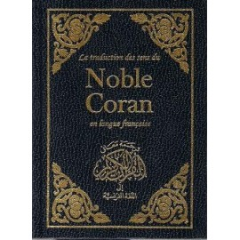 La traduction des sens du Noble Coran