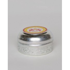 BAKHOOR SILVER POT SMALL